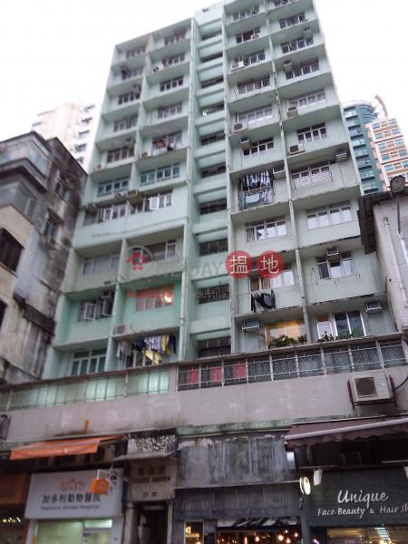 Soares Garden (Soares Garden) Mong Kok|搵地(OneDay)(1)