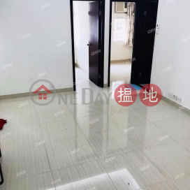 Chong Yip Centre | 2 bedroom High Floor Flat for Rent