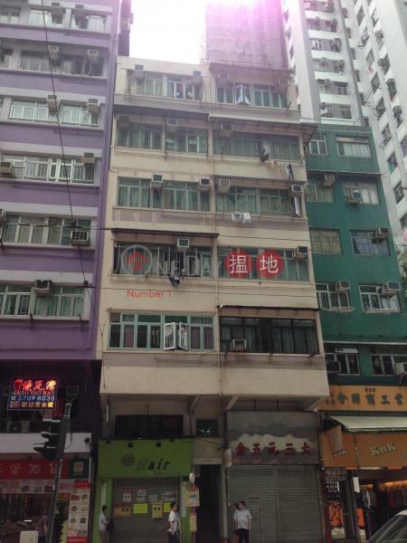 筲箕灣道202-204號 (202-204 Shau Kei Wan Road) 西灣河|搵地(OneDay)(2)