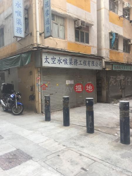 環興街20號 (20 Wan Hing Street) 紅磡|搵地(OneDay)(1)