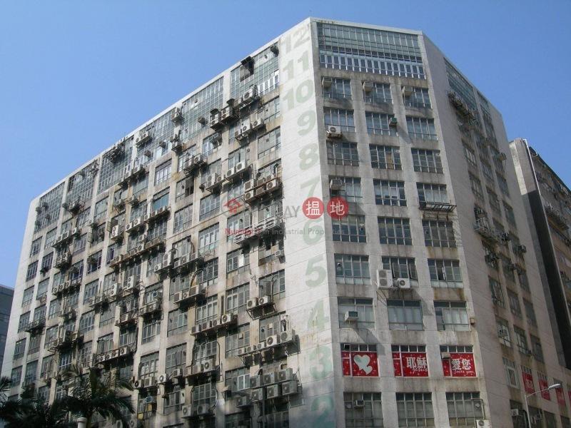 Fook Hong Industrial Building (Fook Hong Industrial Building) Kowloon Bay|搵地(OneDay)(1)