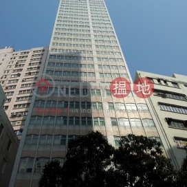 Oi Sun Centre,Tuen Mun, New Territories