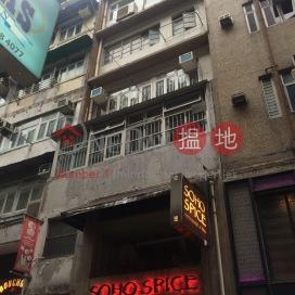 伊利近街47B號,蘇豪區, 香港島