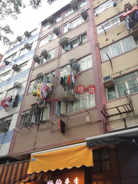 12 Tso Kung Square (12 Tso Kung Square) Tsuen Wan West|搵地(OneDay)(1)