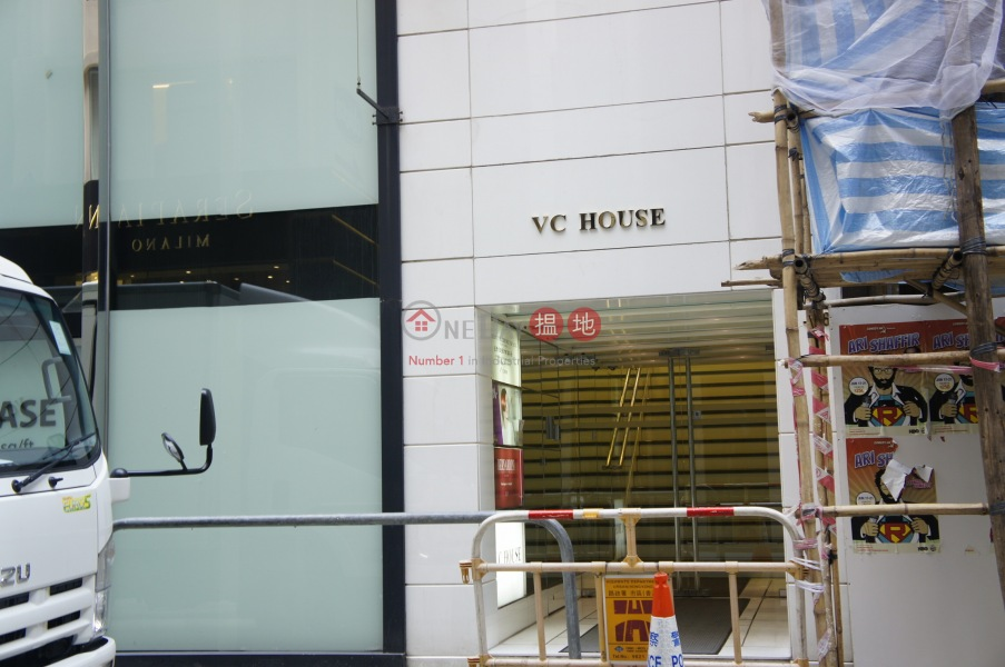 VC House (VC House) Central|搵地(OneDay)(2)