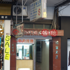 Empire Court|蟾宮大廈