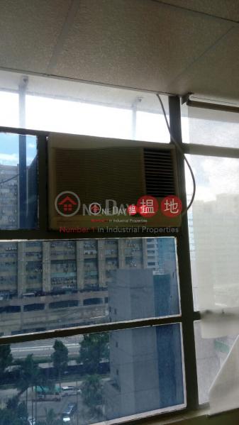 Wah Lok Industrial Centre | Very High, Industrial | Rental Listings HK$ 9,800/ month