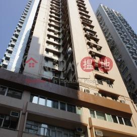 Nan Sang Building,Kennedy Town, Hong Kong Island