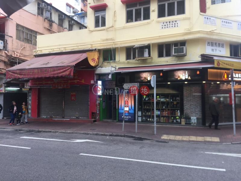 Shun Hing Building (Shun Hing Building) Tsuen Wan East|搵地(OneDay)(1)