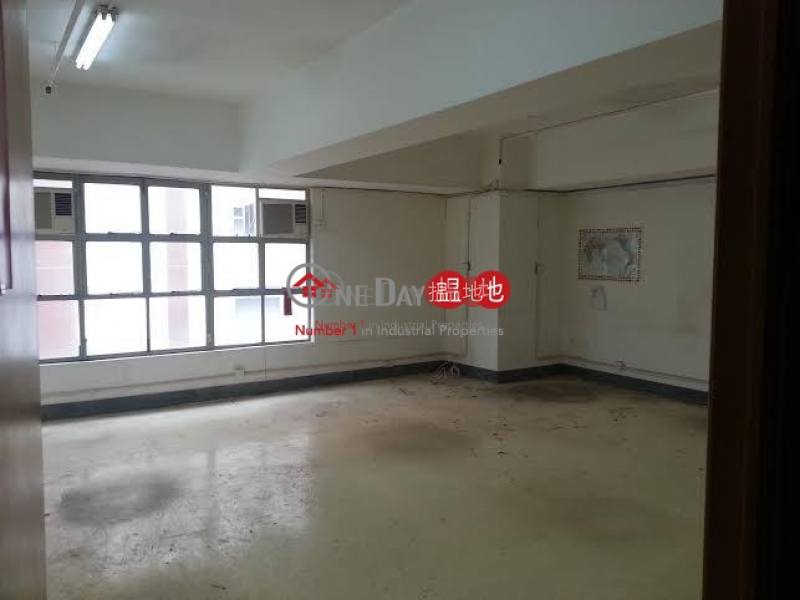 Yan Hing Centre | Middle, Industrial | Rental Listings, HK$ 28,000/ month