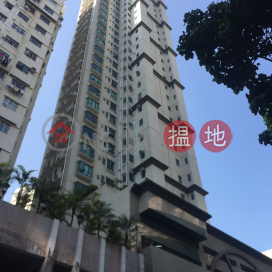 King Yu Court,Tin Hau, Hong Kong Island
