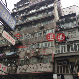 Kiu Wing Building (308-310 Castle Peak Road),Cheung Sha Wan, Kowloon