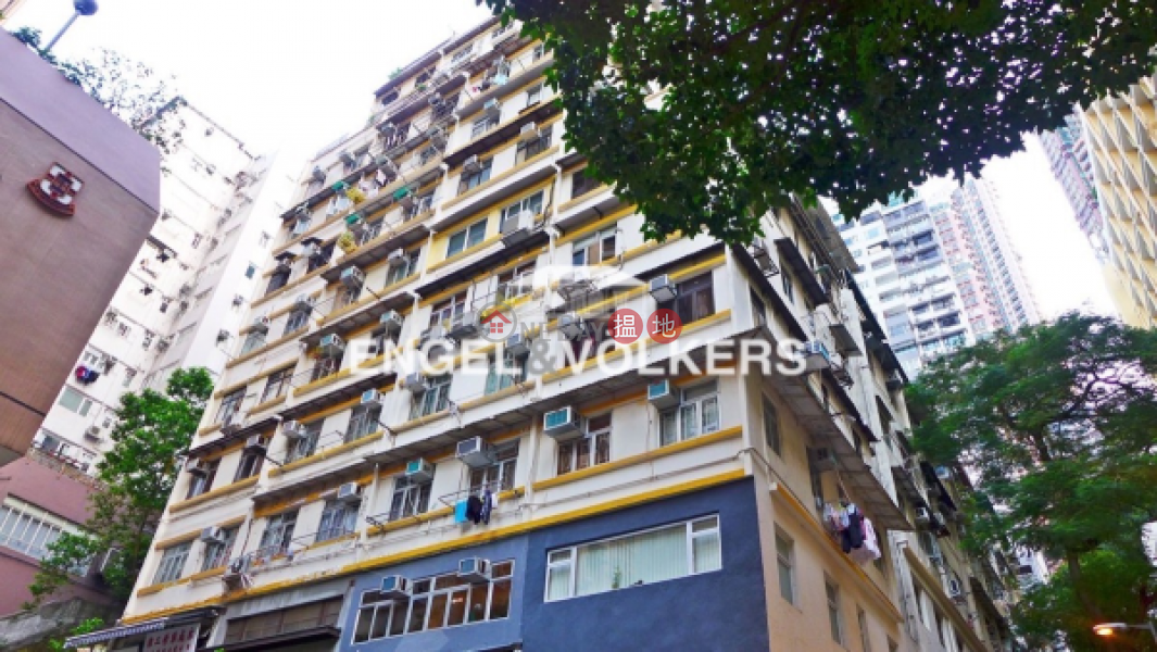 1 Bed Flat for Sale in Soho, Po Hing Mansion 寶慶大廈 Sales Listings | Central District (EVHK37911)