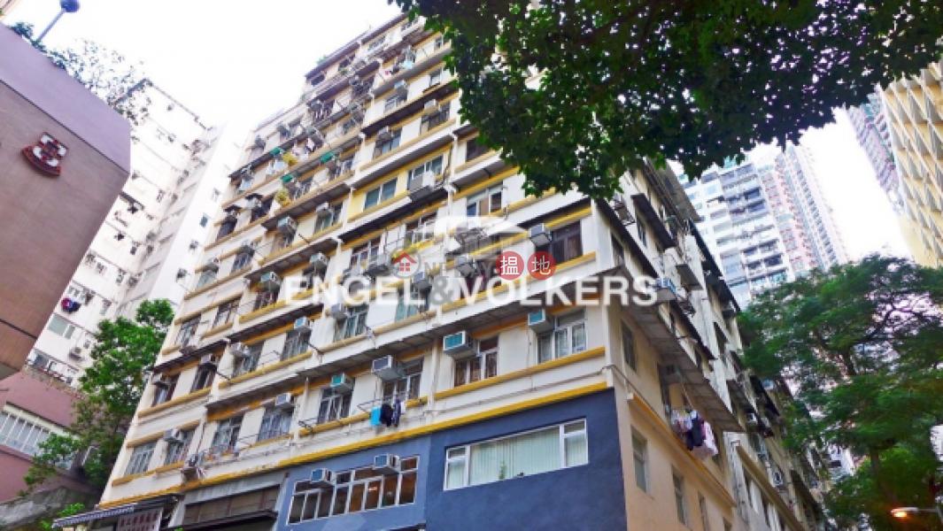 蘇豪區一房筍盤出售|住宅單位|中區寶慶大廈(Po Hing Mansion)出售樓盤 (EVHK37911)
