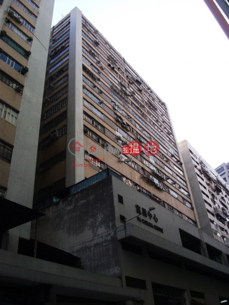 富昌中心 沙田富昌中心(Fu Cheung Centre)出租樓盤 (greyj-03178)