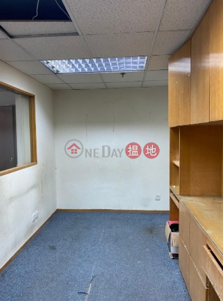Property Search Hong Kong | OneDay | Office / Commercial Property, Sales Listings, TEL: 98755238