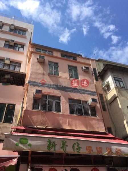 32 Yuen Long New Street (32 Yuen Long New Street) Yuen Long|搵地(OneDay)(1)