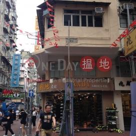 Wah Hing Building,Jordan, Kowloon