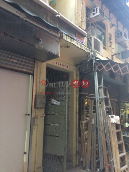 兼善里27號 (27 Kim Shin Lane) 長沙灣 搵地(OneDay)(1)