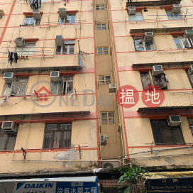 7 HOK LING STREET,To Kwa Wan, Kowloon