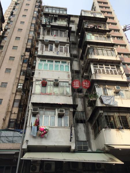 230 Hai Tan Street (230 Hai Tan Street) Sham Shui Po 搵地(OneDay)(1)
