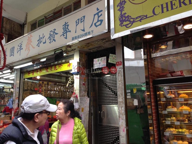 基隆街262-264號 (262-264 Ki Lung Street) 深水埗|搵地(OneDay)(1)