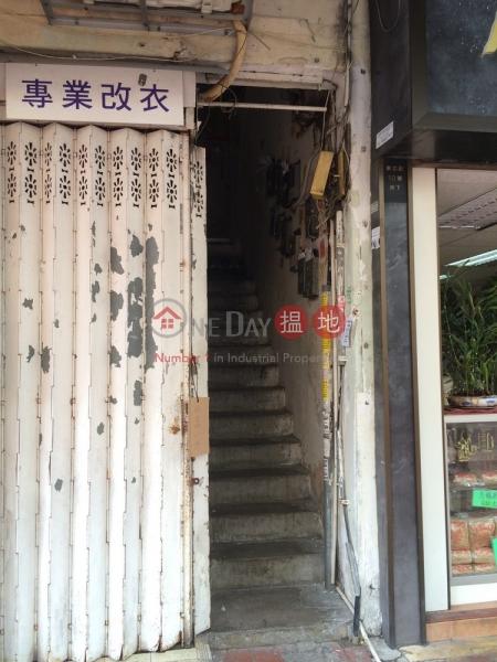 新功街12號 (San Kung Street 12) 上水|搵地(OneDay)(1)