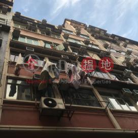 78 TAK KU LING ROAD,Kowloon City, Kowloon