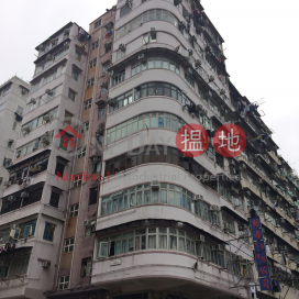 Yu Chau Building|宇宙大廈
