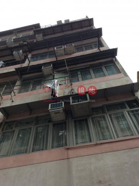 38 Shung Ling Street (38 Shung Ling Street) San Po Kong|搵地(OneDay)(3)