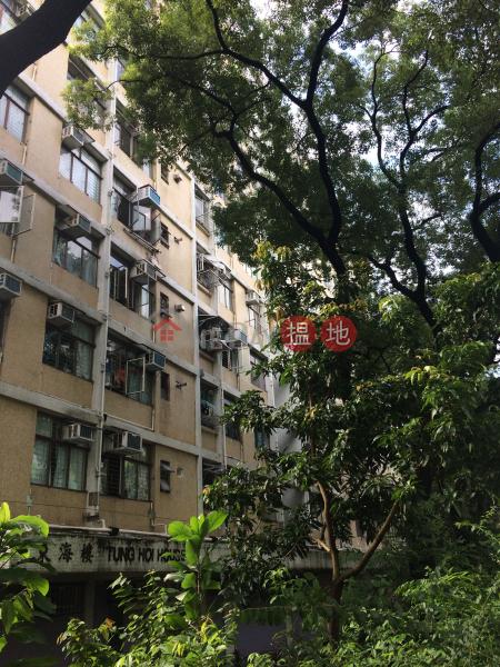 Tung Fai House, Tai Hang Tung Estate (Tung Fai House, Tai Hang Tung Estate) Shek Kip Mei|搵地(OneDay)(3)