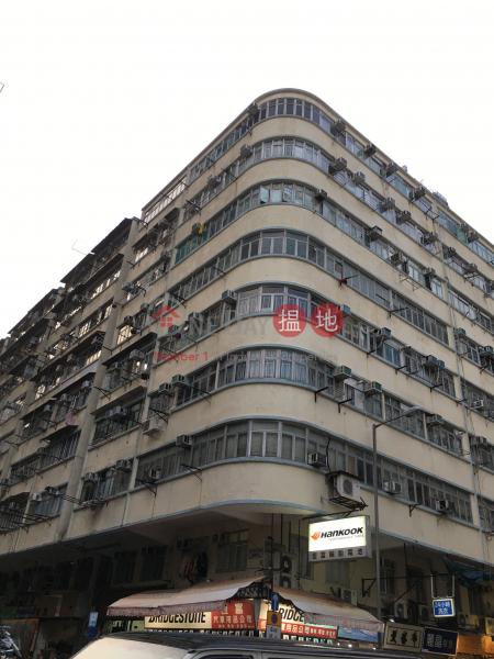福華街544號 (544 Fuk Wa Street) 長沙灣|搵地(OneDay)(1)