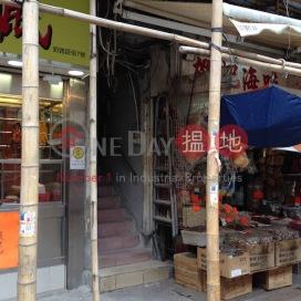 7 Nelson Street,Mong Kok, Kowloon