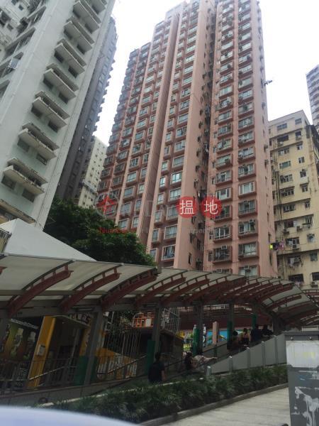 Wah Fai Court 21.8k, Wah Fai Court 華輝閣 Rental Listings | Western District (WINNI-9573463591)