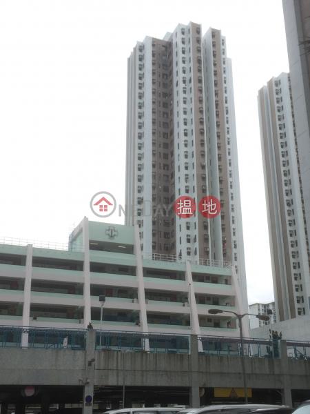 Block A Luk Yeung Sun Chuen (Block A Luk Yeung Sun Chuen) Tsuen Wan East|搵地(OneDay)(1)