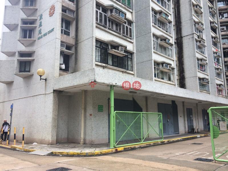 康盈苑 (Hong Ying Court) 藍田|搵地(OneDay)(3)