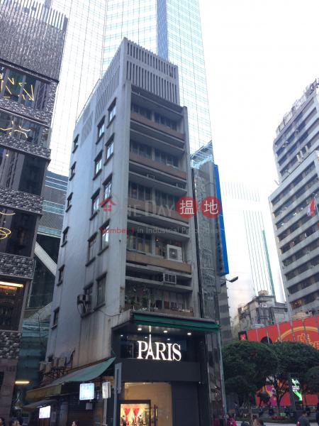 顯光樓 (Hin Kwong Building) 中環|搵地(OneDay)(2)