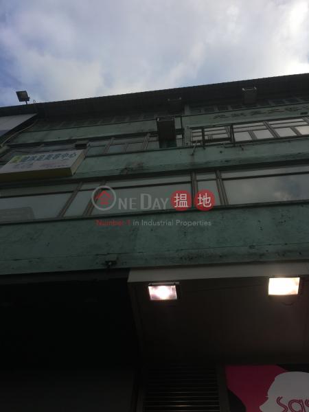 青山公路元朗段136號 (136 Castle Peak Road Yuen Long) 元朗|搵地(OneDay)(1)
