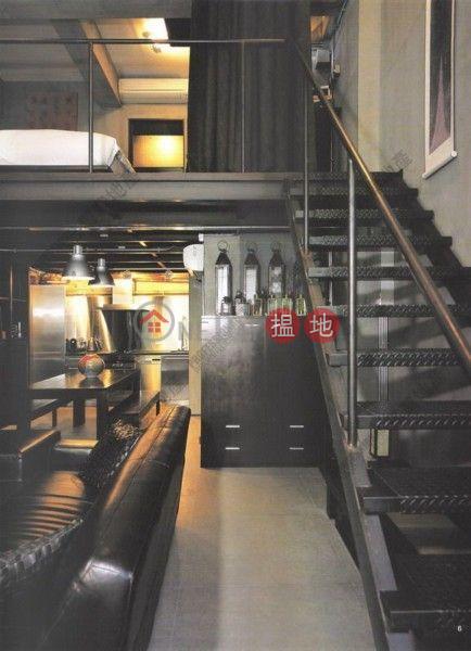 寶慶大廈-地下|商舖-出售樓盤|HK$ 1,800萬