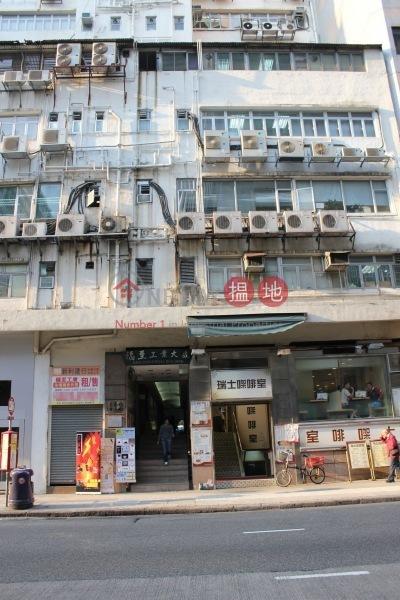 Fast Industrial Building (Fast Industrial Building) Cheung Sha Wan|搵地(OneDay)(1)