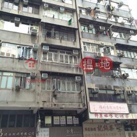 128-128A Un Chau Street,Sham Shui Po, Kowloon