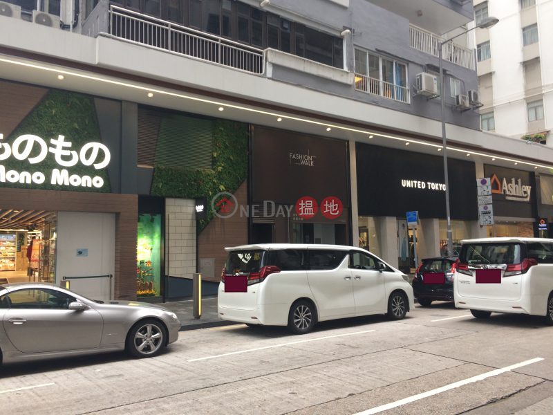 Newtown Mansion (Newtown Mansion) Causeway Bay|搵地(OneDay)(3)