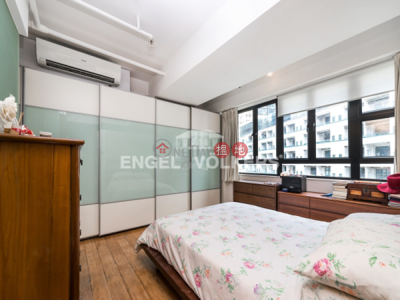1 Bed Flat for Rent in Soho, Friendship Commercial Building 友誼商業大廈 Rental Listings | Central District (EVHK22372)