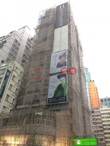 Diamond Building (Diamond Building) Wan Chai|搵地(OneDay)(1)