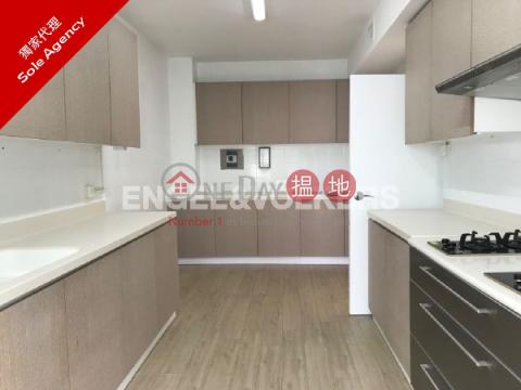 中半山4房豪宅筍盤出售 住宅單位 愛都大廈1座(Estoril Court Block 1)出售樓盤 (EVHK42149)_0