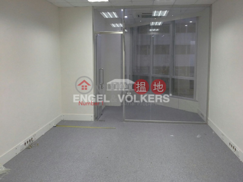 Studio Flat for Sale in Wong Chuk Hang|Southern DistrictSouthmark(Southmark)Sales Listings (EVHK40151)_0