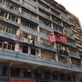 槐樹街7A號,大角咀, 九龍