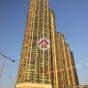 Sorrento Phase 1 Block 3 (Sorrento Phase 1 Block 3) West Kowloon|搵地(OneDay)(1)