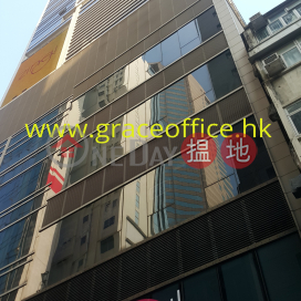 Causeway Bay-Zing|Wan Chai DistrictBigfoot Centre(Bigfoot Centre)Rental Listings (KEVIN-7248029808)_0