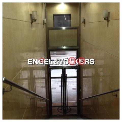 石塘咀開放式筍盤出售|住宅單位|兆宜大廈(Siu Yee Building)出售樓盤 (EVHK44997)_0